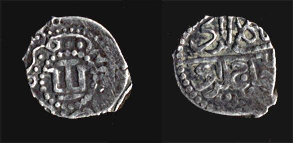 Монета из клада на Тепе-Оба