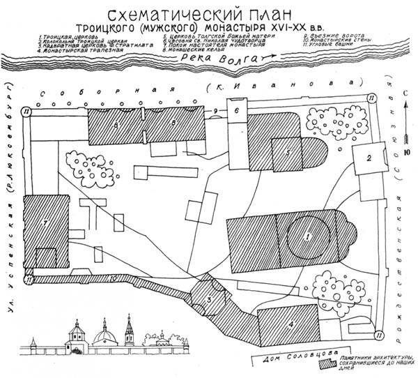 План Троицкого монастыря.